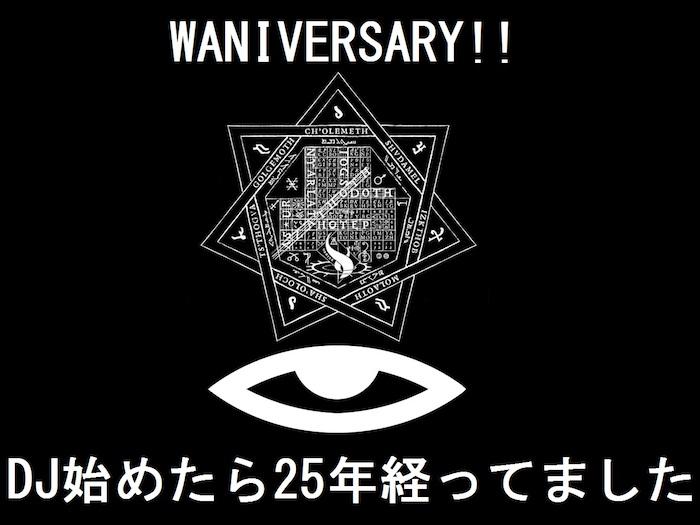 waniversary.jpg