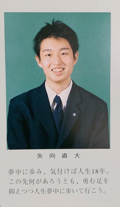 yako_otakou.jpg
