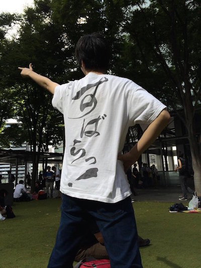 yasu_after.jpg