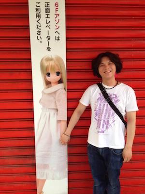 yasushi_misoji.JPG